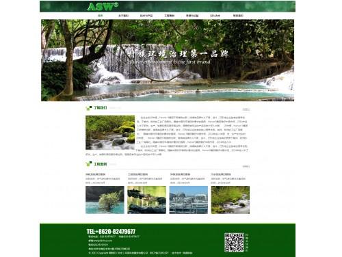 网站制作案例:阿斯旺(北京)环保科技股份有限公司-奇迪科技(深圳)有限公司