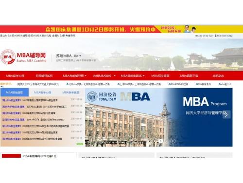 网站制作案例:米技Miji-奇迪科技(深圳)有限公司
