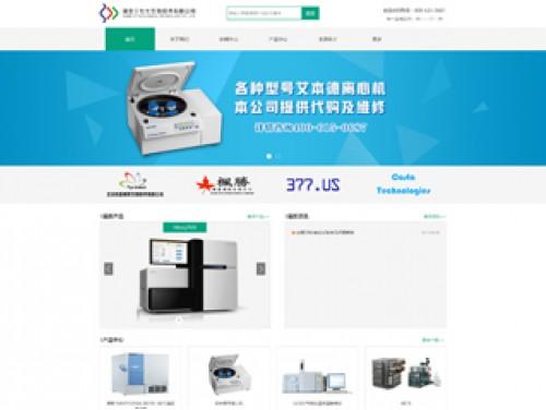 网站制作案例:湖北三七七生物技术-奇迪科技(深圳)有限公司