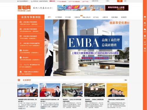 网站制作案例:聚聪网-奇迪科技(深圳)有限公司