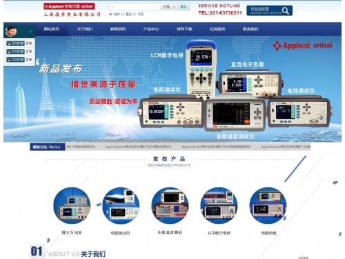网站制作案例:常州安柏精密仪器有限公司-奇迪科技(深圳)有限公司