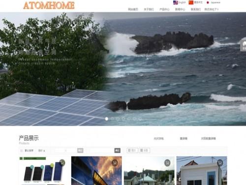 网站制作案例:阿童木商贸(苏州)有限公司-奇迪科技(深圳)有限公司