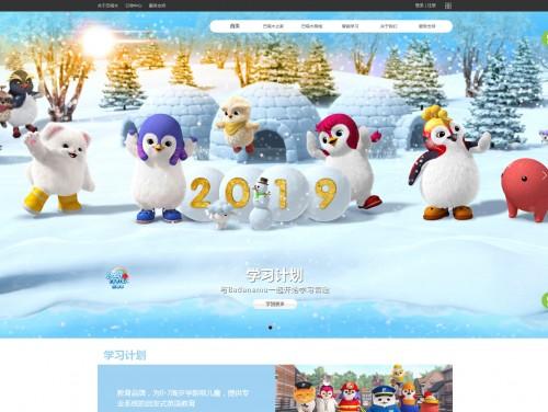网站制作案例:巴塔木中国官网商城-奇迪科技(深圳)有限公司