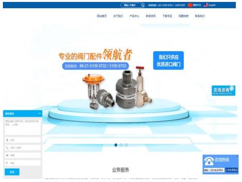 网站制作案例:贝仕托(上海)机械设备有限公司-奇迪科技(深圳)有限公司