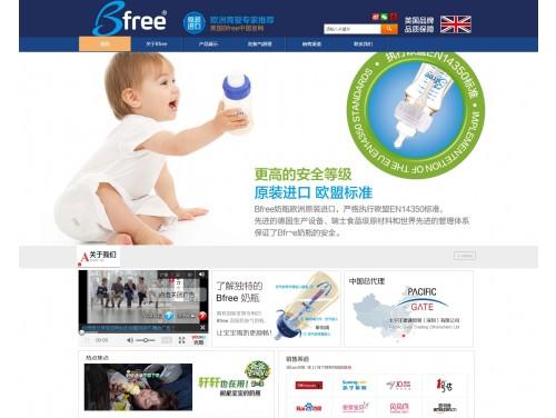 网站制作案例:Bfree贝丽防胀气奶瓶-奇迪科技(深圳)有限公司