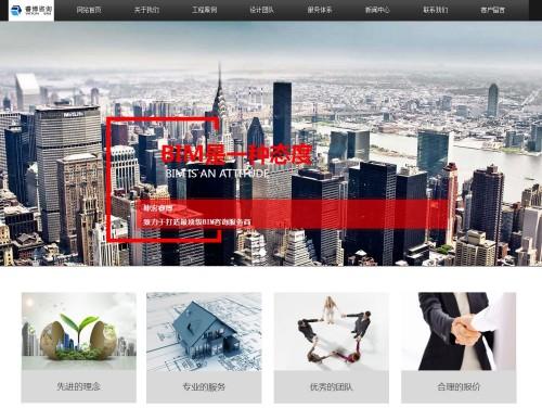网站制作案例:坤宏睿博BIM-奇迪科技(深圳)有限公司