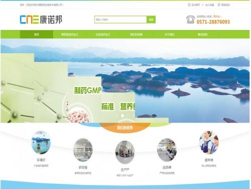 网站制作案例:杭州康诺邦生物技术有限公司-奇迪科技(深圳)有限公司