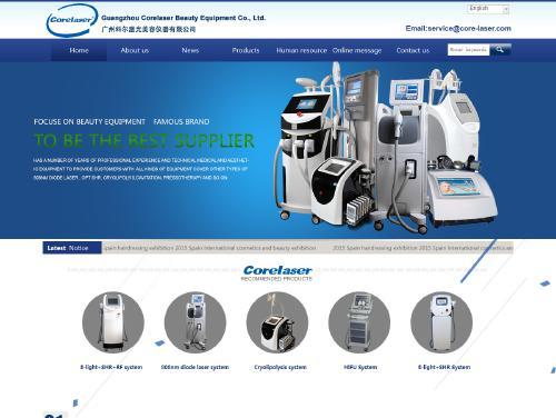网站制作案例:广州科尔激光美容仪器有限公司-奇迪科技(深圳)有限公司
