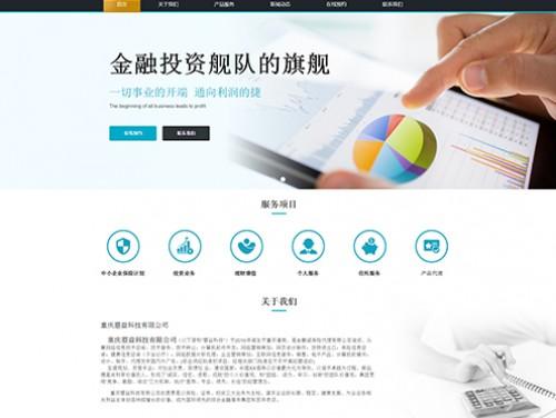 网站制作案例:重庆曌益科技有限公司-奇迪科技(深圳)有限公司
