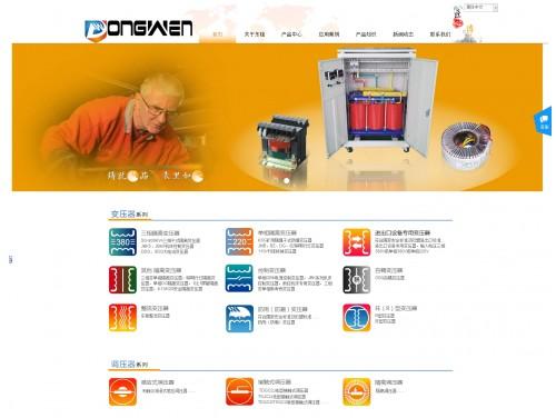 网站制作案例:东稳变压器(上海)有限公司-奇迪科技(深圳)有限公司