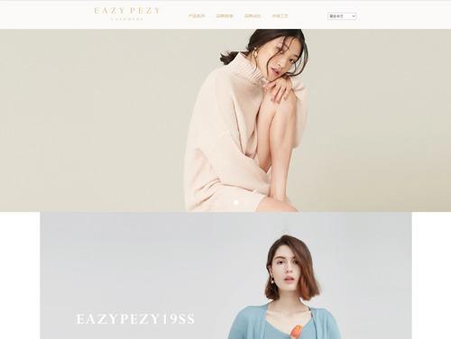 网站制作案例:Eazypezy-奇迪科技(深圳)有限公司