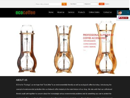 网站制作案例:Shanghai Eco Coffee Tools Co., Ltd.-奇迪科技(深圳)有限公司