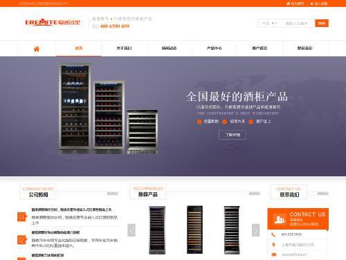 上海悠尊有限公司签约品业智慧建站
