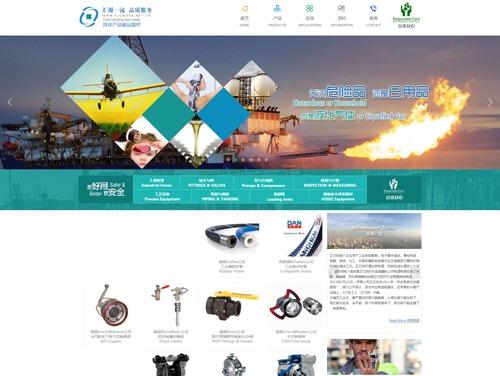 网站制作案例:汇源一流品质服务-奇迪科技(深圳)有限公司