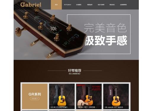 网站制作案例:加百列吉他官网-奇迪科技(深圳)有限公司