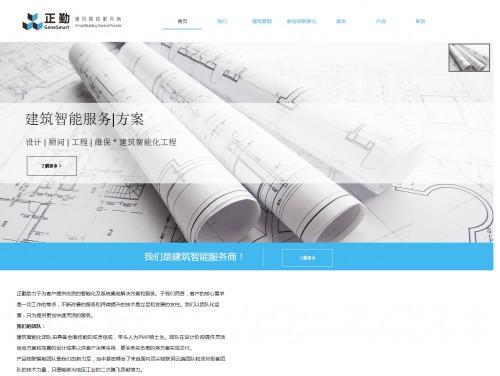 网站制作案例:佛山市顺德区正勤智能技术有限公司-奇迪科技(深圳)有限公司