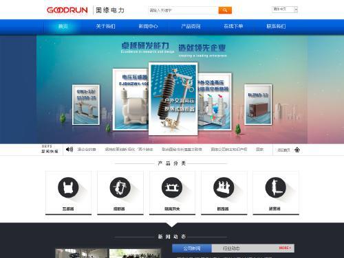 网站制作案例:上海固缘电力科技有限公司-奇迪科技(深圳)有限公司