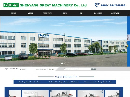 网站制作案例:SHENYANG GREAT MACHINERY CO., Ltd-奇迪科技(深圳)有限公司