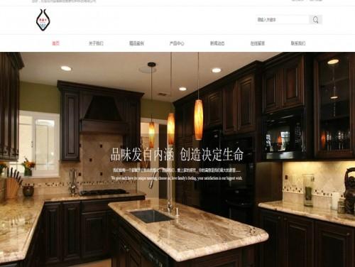 网站制作案例:安徽韩丽耐新材料科技有限公司-奇迪科技(深圳)有限公司