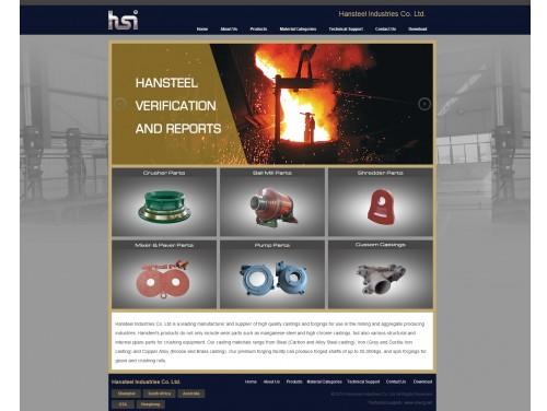 网站制作案例:Hansteel Industries Co. Ltd-奇迪科技(深圳)有限公司