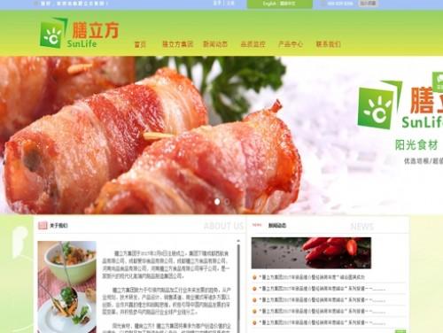 网站制作案例:膳立方集团-奇迪科技(深圳)有限公司