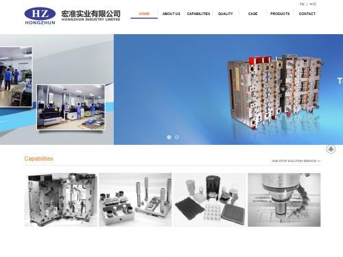 天河网站建设案例