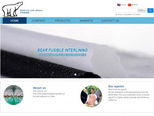 网站制作案例:BEAR COMPANY-奇迪科技(深圳)有限公司