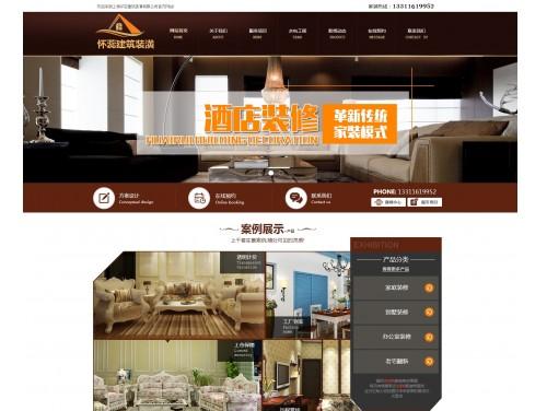 网站制作案例:上海怀蕊建筑装潢有限公司-奇迪科技(深圳)有限公司