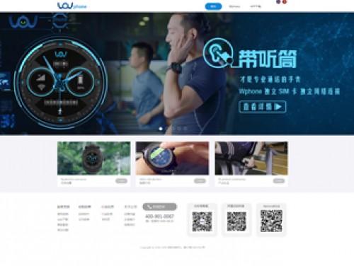 网站制作案例:安朗科技官网-奇迪科技(深圳)有限公司