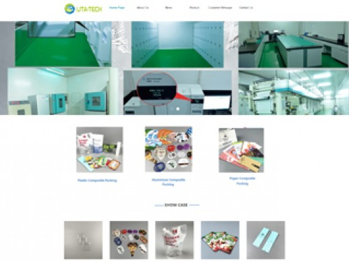 网站制作案例:江阴联航科技有限公司-奇迪科技(深圳)有限公司