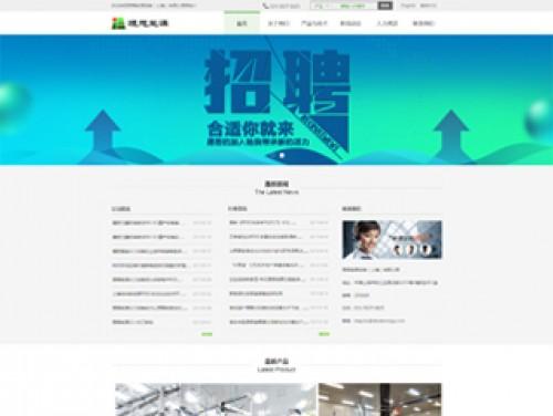网站制作案例:理想能源设备有限公司-奇迪科技(深圳)有限公司