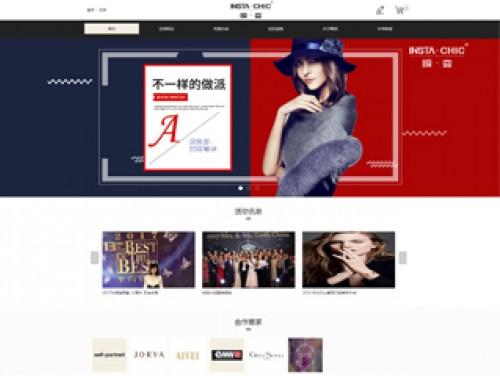 网站制作案例:上海倚宙科技有限公司-奇迪科技(深圳)有限公司