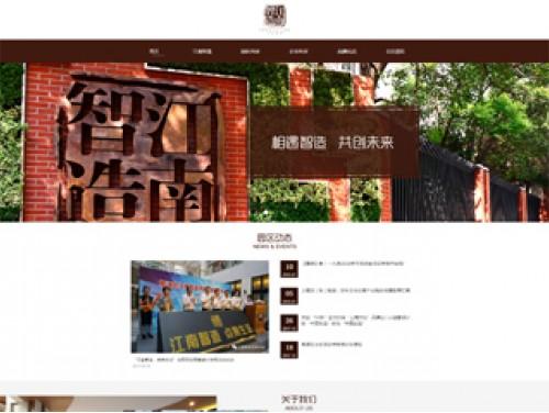 网站制作案例:上海江南制造创意产业促进中心-奇迪科技(深圳)有限公司