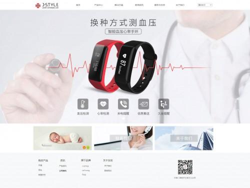 网站制作案例:深圳市友宏科技有限公司-奇迪科技(深圳)有限公司
