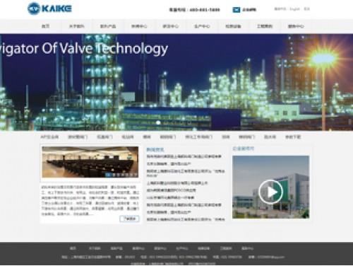 网站制作案例:上海凯科阀门制造有限公司-奇迪科技(深圳)有限公司