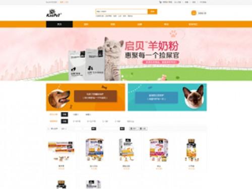 网站制作案例:上海易谐健康科技有限公司-奇迪科技(深圳)有限公司