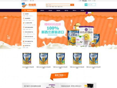 网站制作案例:奇维网-奇迪科技(深圳)有限公司