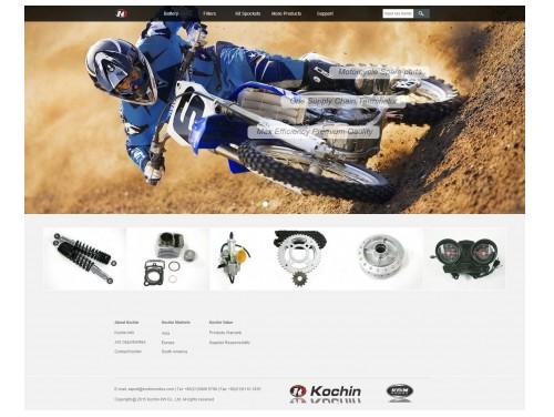 网站制作案例:Kochin-奇迪科技(深圳)有限公司
