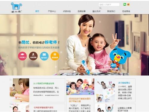 网站制作案例:酷比熊官方网站-奇迪科技(深圳)有限公司
