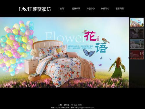 网站制作案例:上海骏熹实业有限公司-奇迪科技(深圳)有限公司