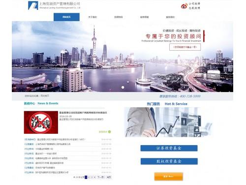 网站制作案例:上海览领资产管理有限公司-奇迪科技(深圳)有限公司