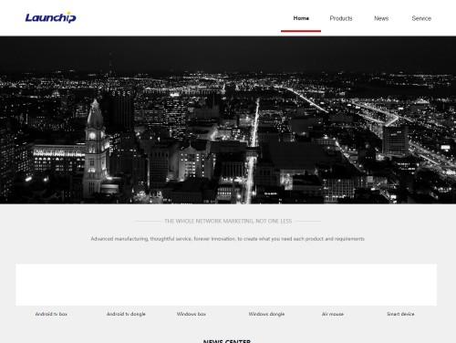 网站制作案例:LAUNCHIP-奇迪科技(深圳)有限公司