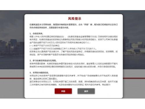 网站制作案例:资产管理-奇迪科技(深圳)有限公司