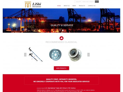 网站制作案例:Lishi International Trade-奇迪科技(深圳)有限公司