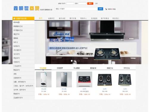网站制作案例:泸州市鑫顺世商贸有限公司-奇迪科技(深圳)有限公司