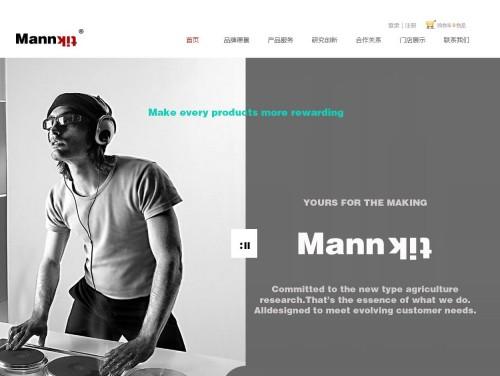 网站制作案例:曼基高端厨电  MANNKIT APPLIANCES-奇迪科技(深圳)有限公司