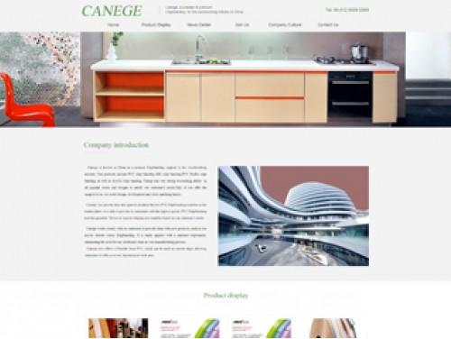 网站制作案例:苏州美戈尔装饰材料有限公司-奇迪科技(深圳)有限公司