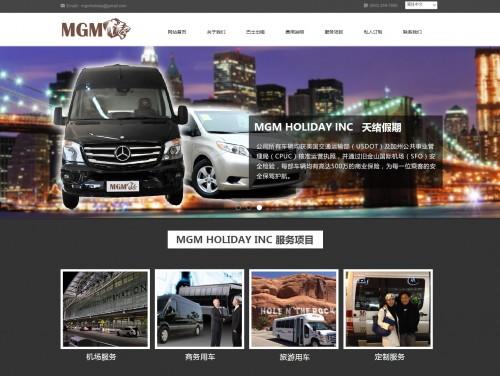 网站制作案例:MGM Holiday Inc(天绪假期)-奇迪科技(深圳)有限公司