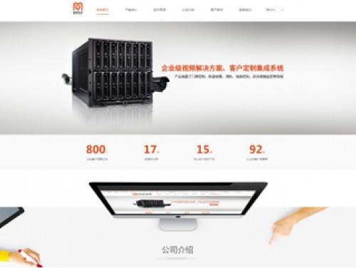 网站制作案例:上海铭岩电子科技有限公司-奇迪科技(深圳)有限公司