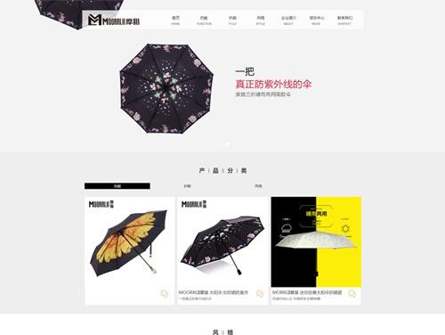 网站制作案例:摩猎moorrlii-奇迪科技(深圳)有限公司